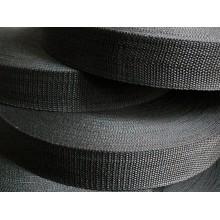 Лента ременная Универсал 20 мм